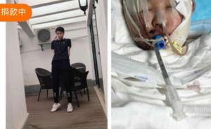 """柳州交警回应""""女子因扶老人被撞重伤"""":监控模糊,尚待认定"""