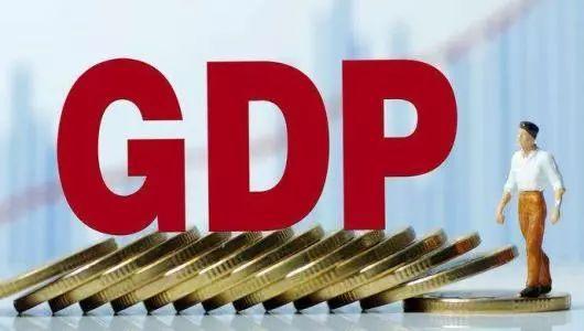 北京GDP首次突破3万亿元