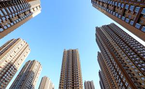 回看2018楼市|西安房价全国涨幅最高,厦门已跌回一年前