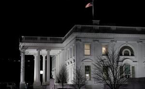 """美国政府关门第4周:白宫、国会""""公关秀""""接连上演"""