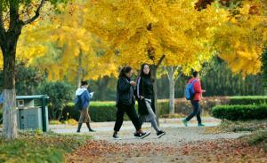 调研显示近四成受访大学生不知校园贷年利率,五成多贷过款