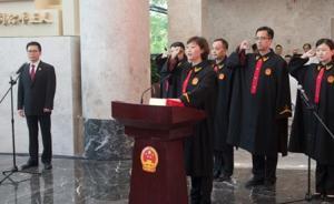 人民日报:努力建设更高水平的平安中国