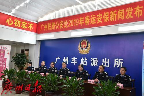 春运期间广州南站一层将封闭式管理
