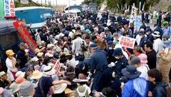日本冲绳知事会晤美军负责人 称民众忍耐已超限度
