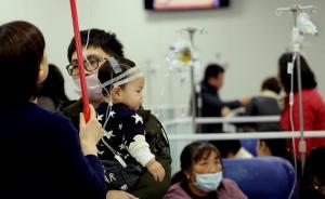 目前是流感高峰,专家提醒:小儿高热不要盲目捂汗