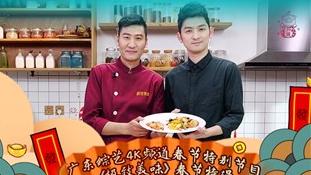 4K《极致美味》春节版 4K美味团年饭