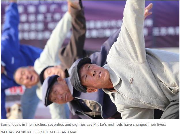 """【中国那些事儿】 """"中国瑜伽第一村""""扶贫又扶心 外媒点赞中国富有创造力的扶贫之路"""