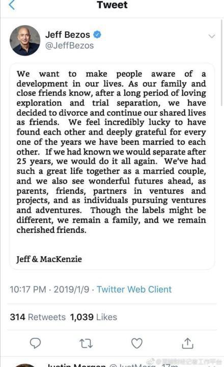 """世界首富贝佐斯离婚:""""分手费""""或高达660亿美元"""