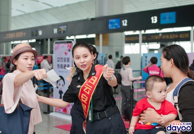白云机场预计春运40天接送旅客829.3万人次