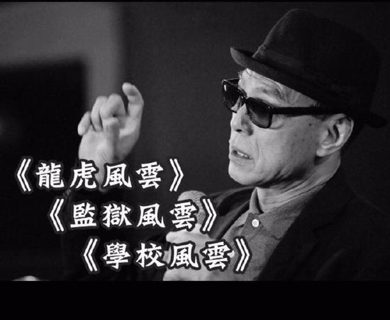 导演林岭东追思会26日举行 家属发文感谢关怀支持