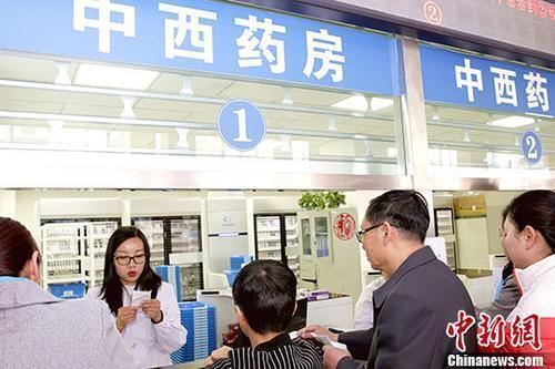 资料图:民众在医院排队取药。 <a target='_blank' href='http://www.chinanews.com/'>中新社</a>记者 张添福 摄