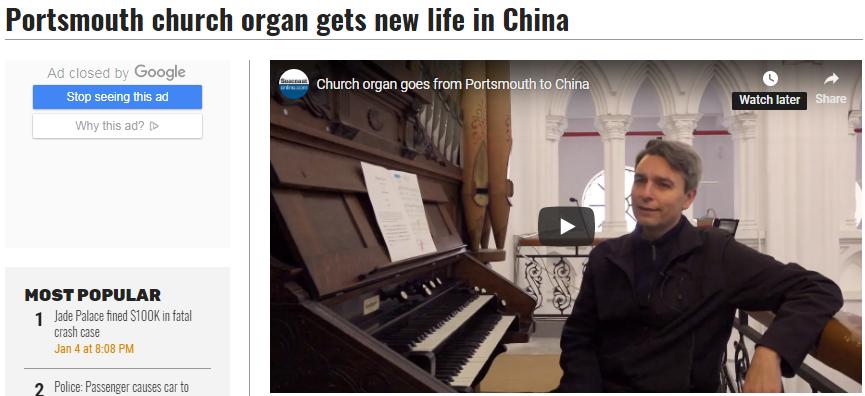 【中国那些事儿】美国百岁管风琴在华重获新生 奏响中西文化交流华彩乐章