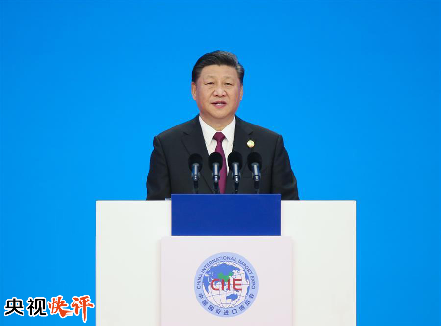 【央视快评】奋斗的中国永远在这儿——2019年新年献词