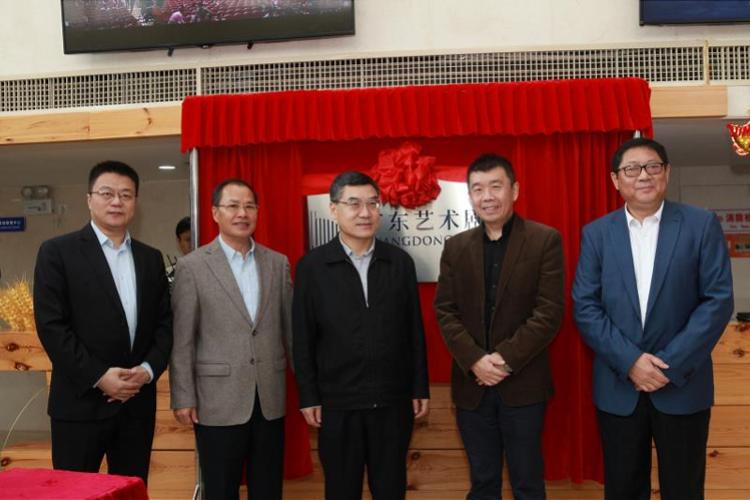 改名了!广东演艺中心大剧院更名广东艺术剧院
