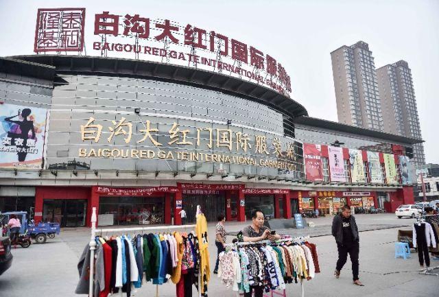 五年间,京津冀地区群众正感受到这些变化