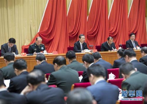 中央纪委全会历史上的首次:国家监委特约监察员应邀列席