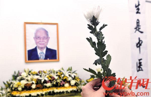 一路走好!邓铁涛遗体告别仪式定于1月16日上午