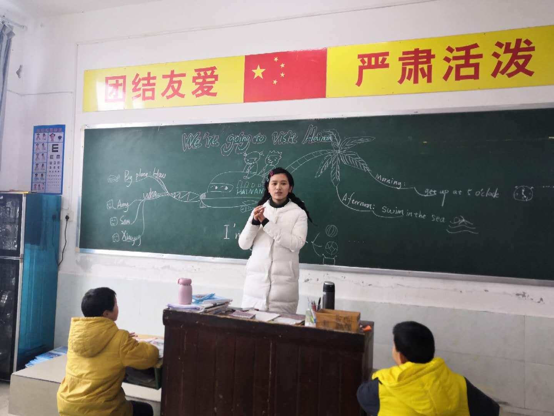 """""""90后""""女孩入选""""马云乡村教师奖"""":把优质资源带给学生"""