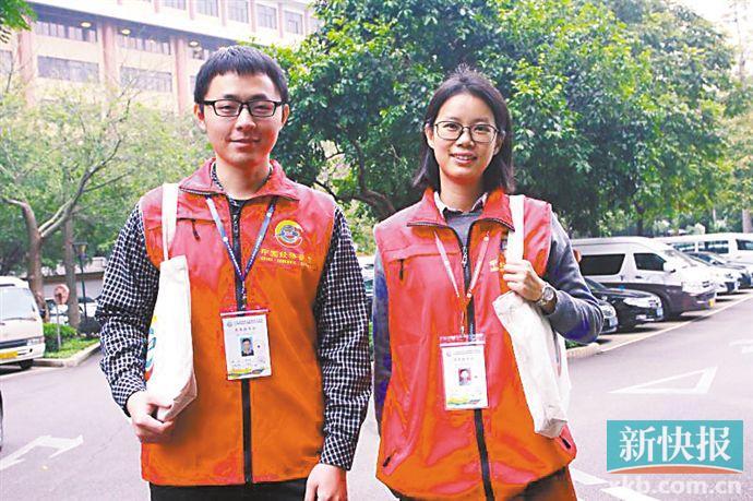 今年1-4月广州将开展第四次经济普查登记