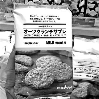 香港无印良品饼干测出致癌物? 内地多家实体店有售