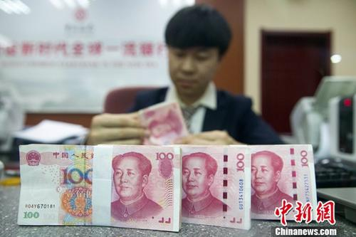 人民币对美元中间价上调366个基点 ?#20174;?#22235;个月新高