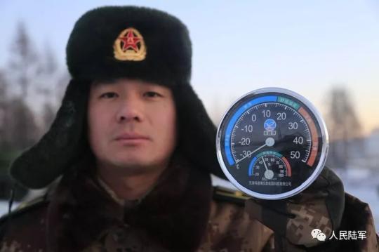 陆军各部队冬季训练室外温度差已达到88℃