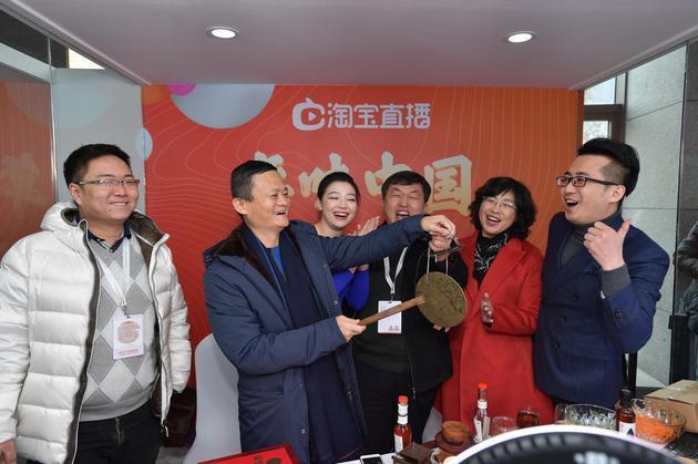 马云也参与的淘宝直播:用三年时间定义了电商直播