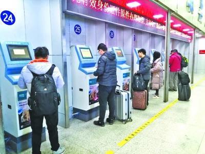 1月13日起可购买春运返程火车票