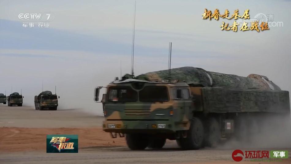 外媒:东风26已配备多锥体高超音速滑翔弹头