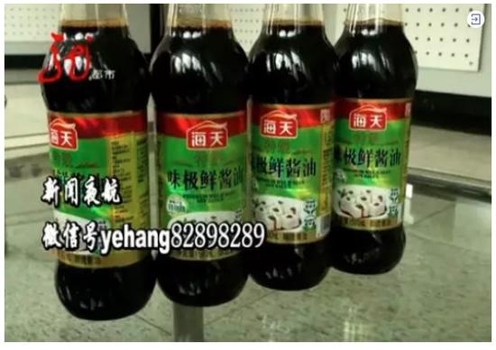 女子超市买10瓶海天酱油 打开3瓶都有扭动的活蛆