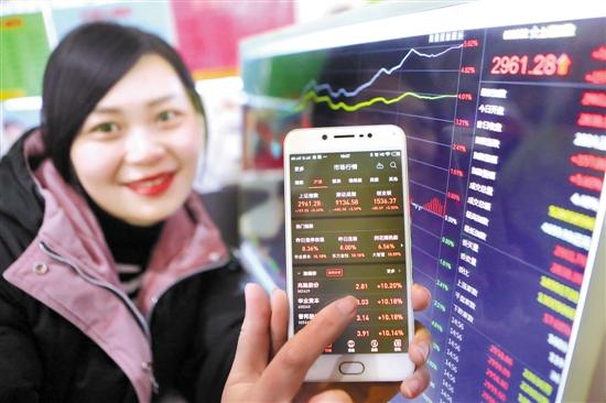 滬深股市成交額昨突破萬億元大關 股民的春天要來了嗎?