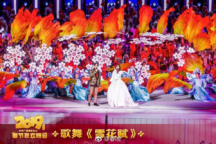 春晚追梦·在这里感受丰富的中国