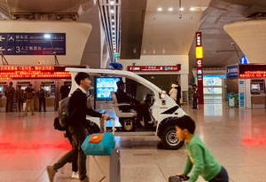 """迎战节前客流高峰 广铁各大车站让您""""出行简单点"""""""