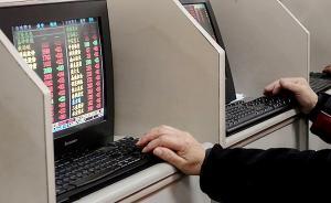 激活A股!券商交易系统外接重开:量化私募叫好,防场外配资