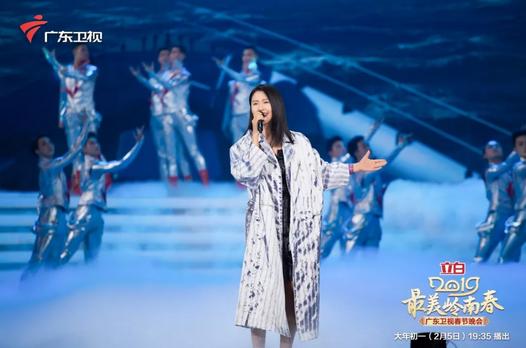 好嗨喲!譚維維將在廣東衛視春晚連唱兩首好歌