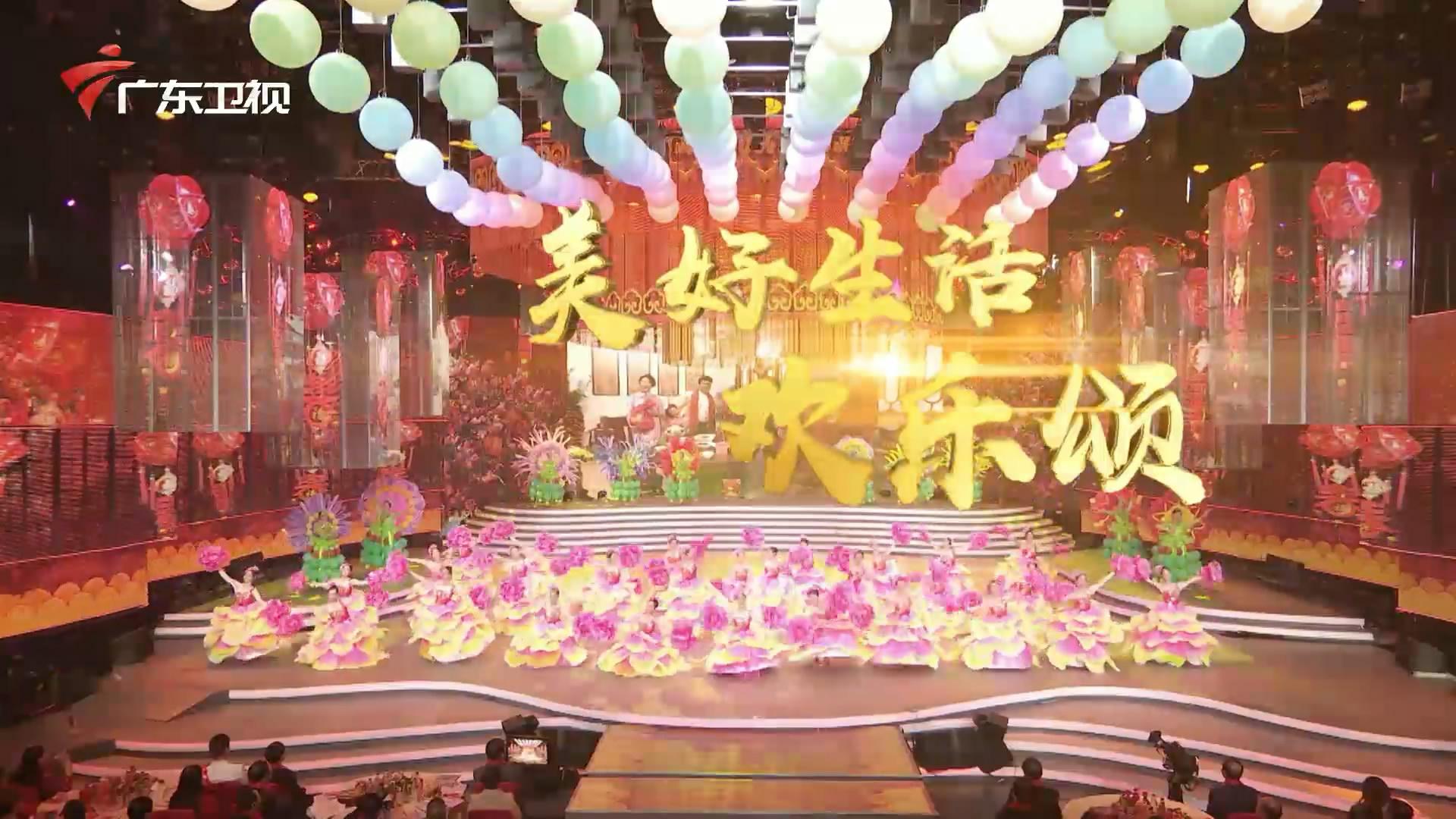广东卫视春晚节目单出炉!你最期待哪个节目?