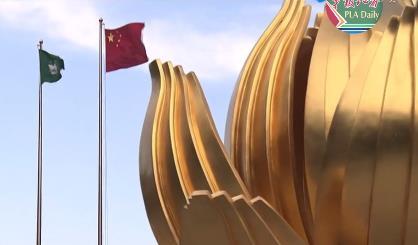 """同升一面旗丨今年,是他们守护""""莲花""""的第20个年头"""