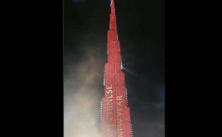 迪拜哈利法塔灯光秀 喜迎中国新年
