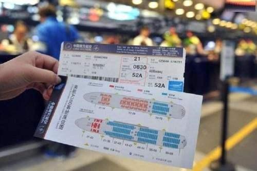 今起三天广州出港飞往多地机票低至1.8折起