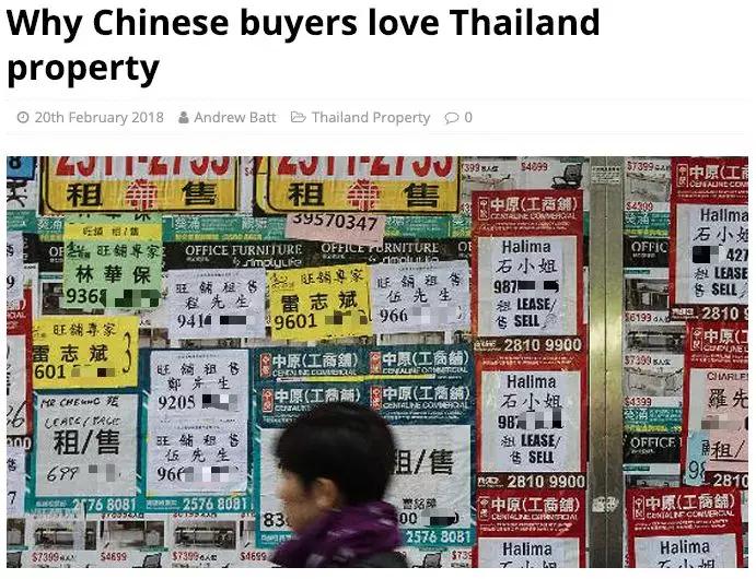 这里是下一个深圳?中国开发商来了,炒房客也来了