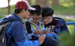 智能手机校园管理难,专家建议立法对16岁以下中小学生禁用