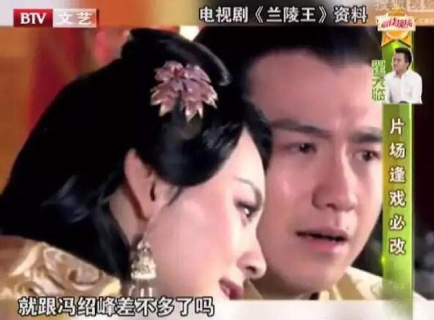 网曝翟天临改《兰陵王》剧本 疑引主演冯绍峰不满