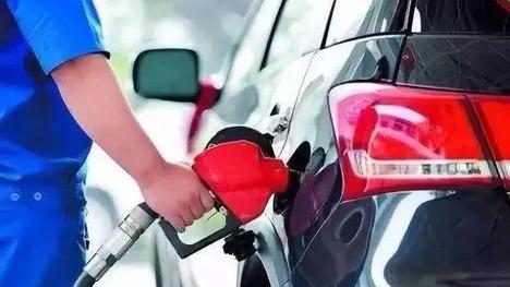 """成品油""""三连涨"""" 私家车主加满一箱油多花2元"""