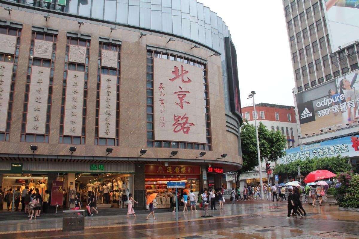 北京路非遗老字号因欠租成被告,生意现状惨淡