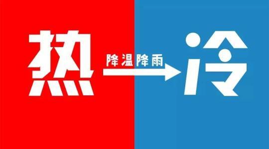 冷空气明晚影响广东 部分地区或降温6℃