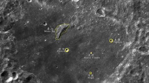 嫦娥四号着陆点命名为天河基地 月球再添5个中国地名