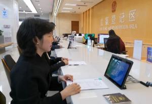 """广东省消委会把广州长隆告了:不应对未成年人""""论身高卖票"""""""