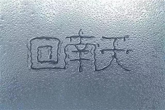 广州回南天杀到?未来几天天气会这样变化...
