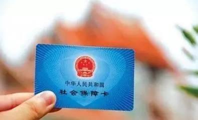 医保卡变身购物卡 广州医保局突击严查:四药店违规