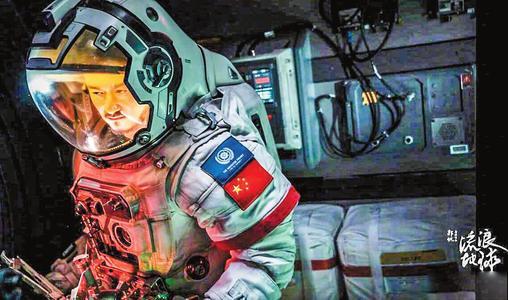 《流浪地球?#22346;?#20102;!中国军事科幻片还会远吗